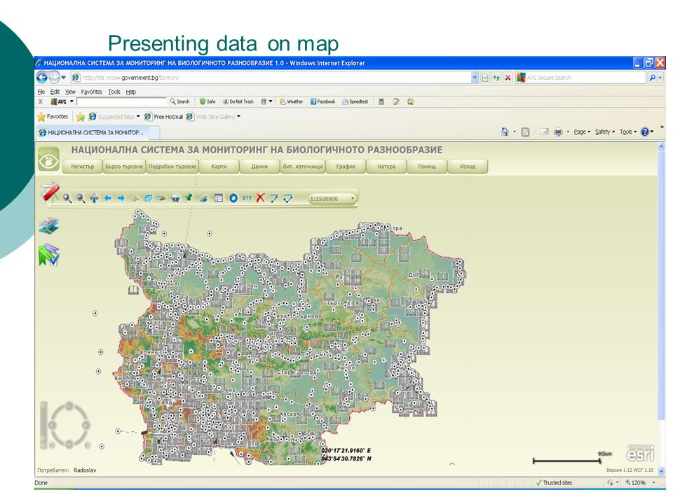EIONET Biodiversity NRC- European CHM network 5-6-7 November 2012 Presenting data on map