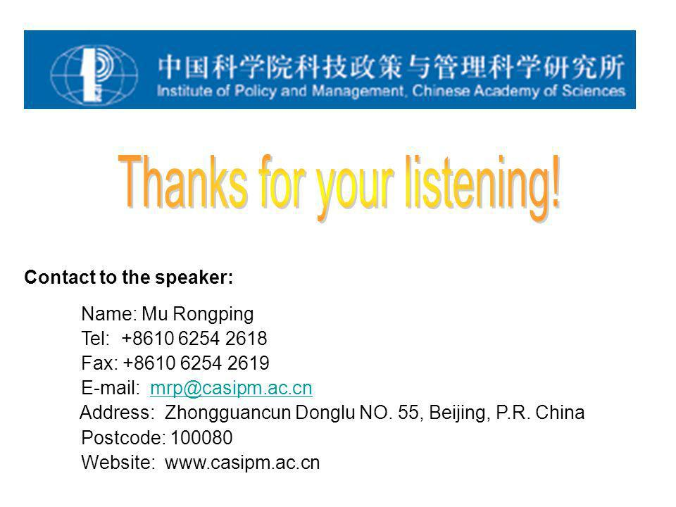 Contact to the speaker: Name: Mu Rongping Tel: +8610 6254 2618 Fax: +8610 6254 2619 E-mail: mrp@casipm.ac.cnmrp@casipm.ac.cn Address: Zhongguancun Donglu NO.