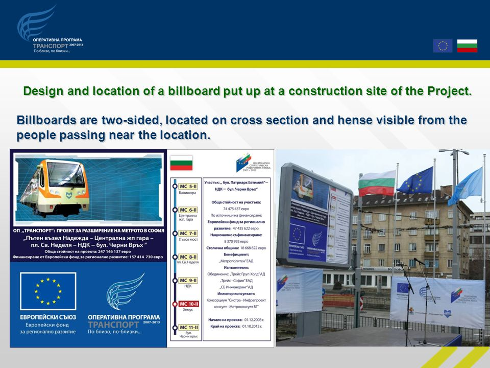 Design and location of a billboard put up at a construction site of the Project.