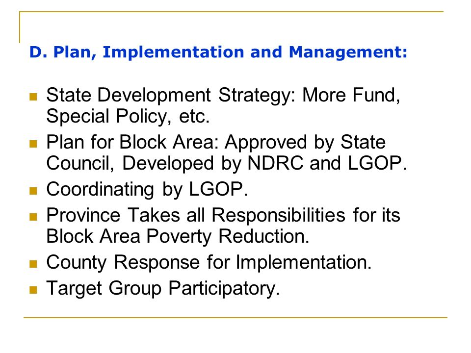 State Development Strategy: More Fund, Special Policy, etc. Plan for Block Area: Approved by State Council, Developed by NDRC and LGOP. Coordinating b