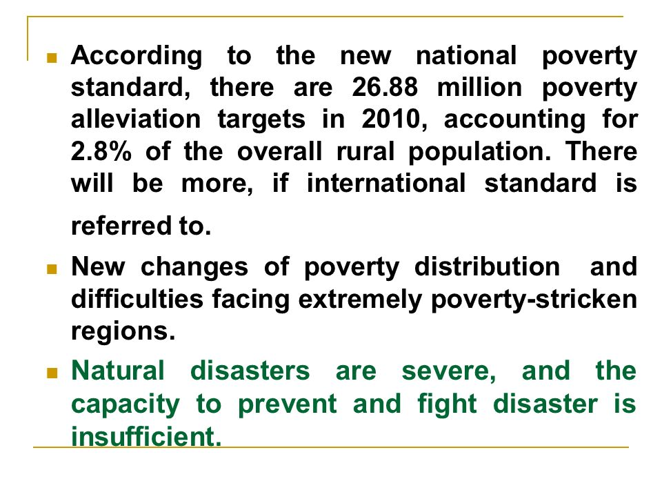 According to the new national poverty standard, there are 26.88 million poverty alleviation targets in 2010, accounting for 2.8% of the overall rural