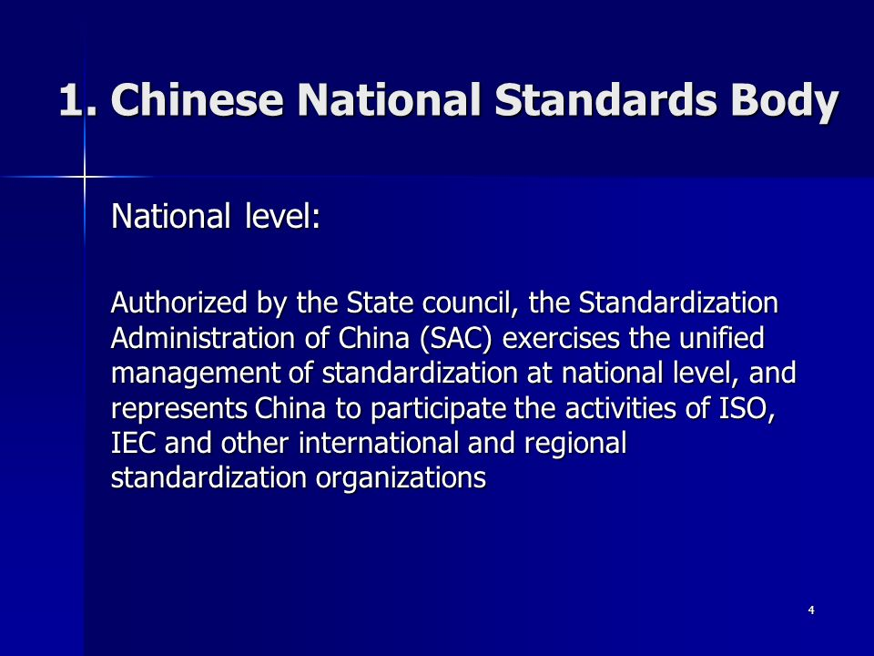1. Chinese National Standards Body National level: Authorized by the State council, the Standardization Administration of China (SAC) exercises the un