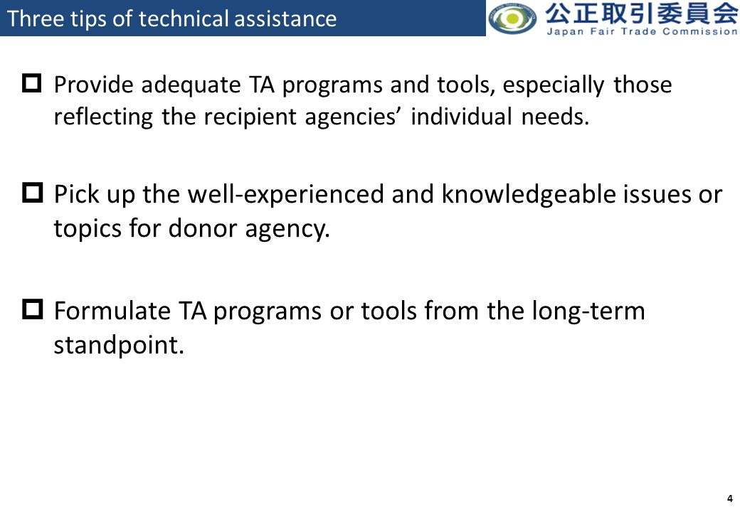 How are capacity building and technical assistance defined.