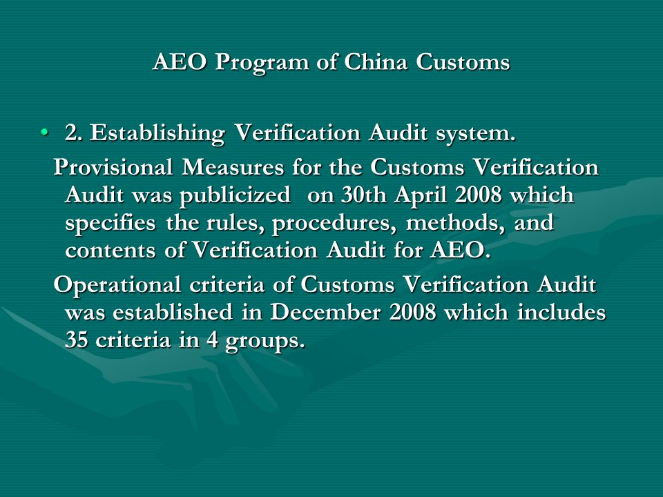 AEO Program of China Customs 2. Establishing Verification Audit system.2. Establishing Verification Audit system. Provisional Measures for the Customs