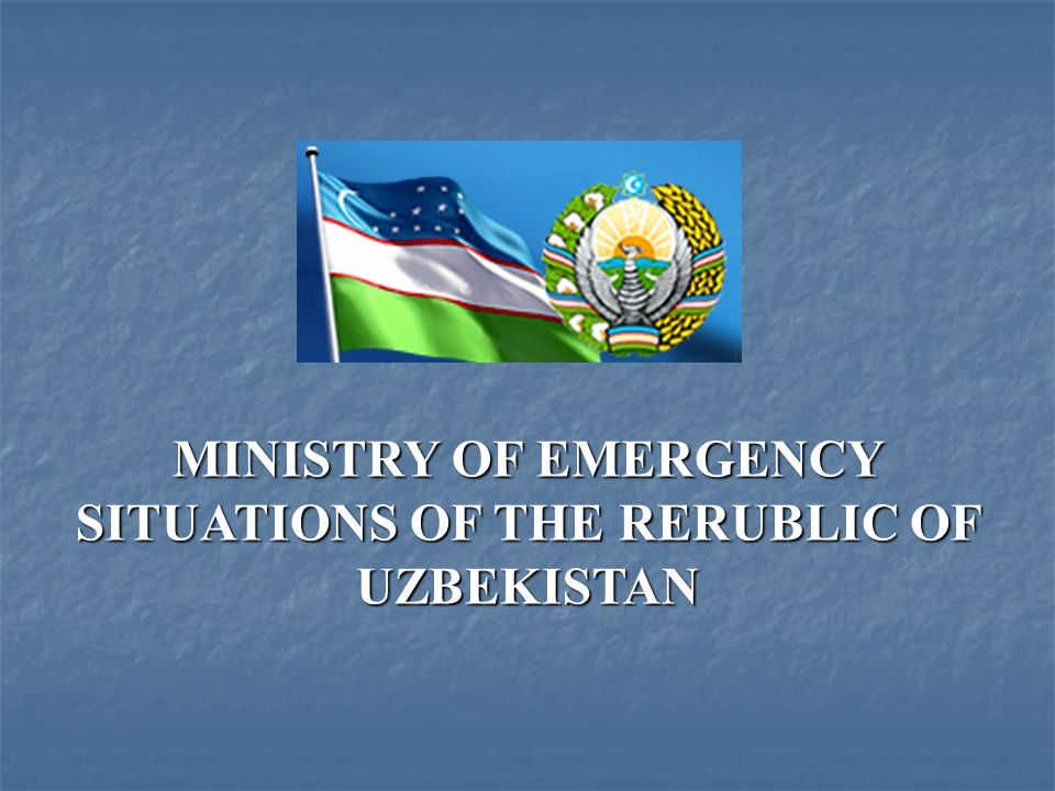 PHYSICAL MAP OF THE REPUBLIC OF UZBEKISTAN
