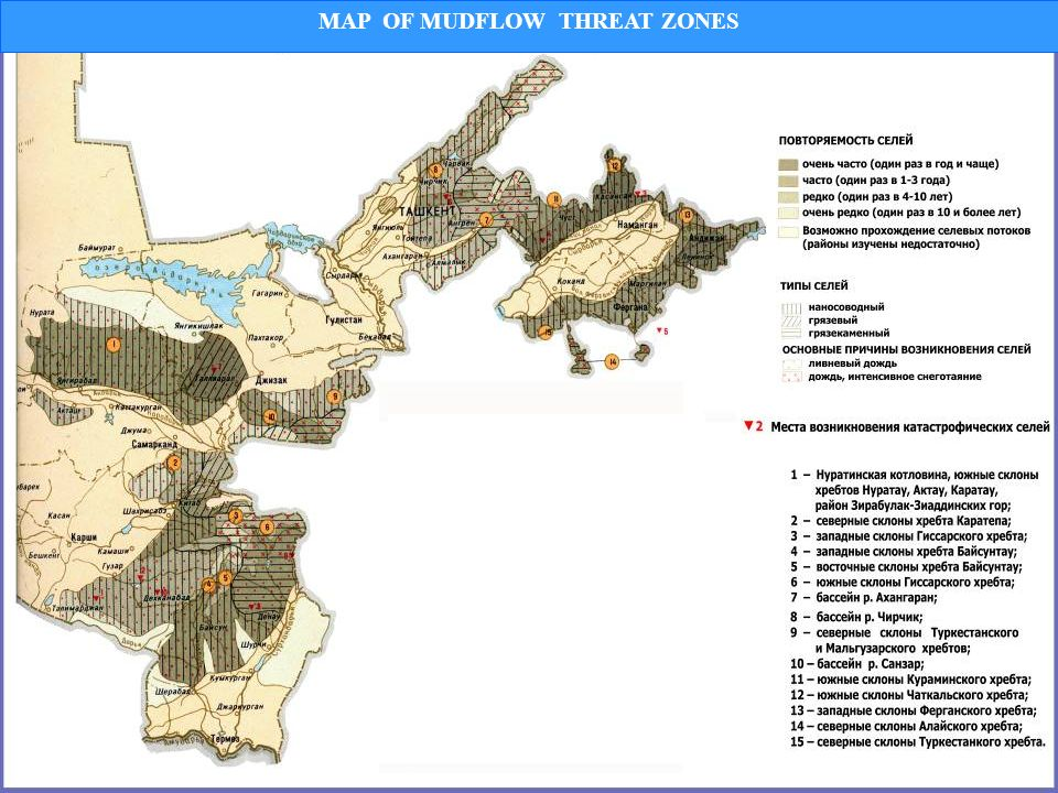 MAP OF MUDFLOW THREAT ZONES