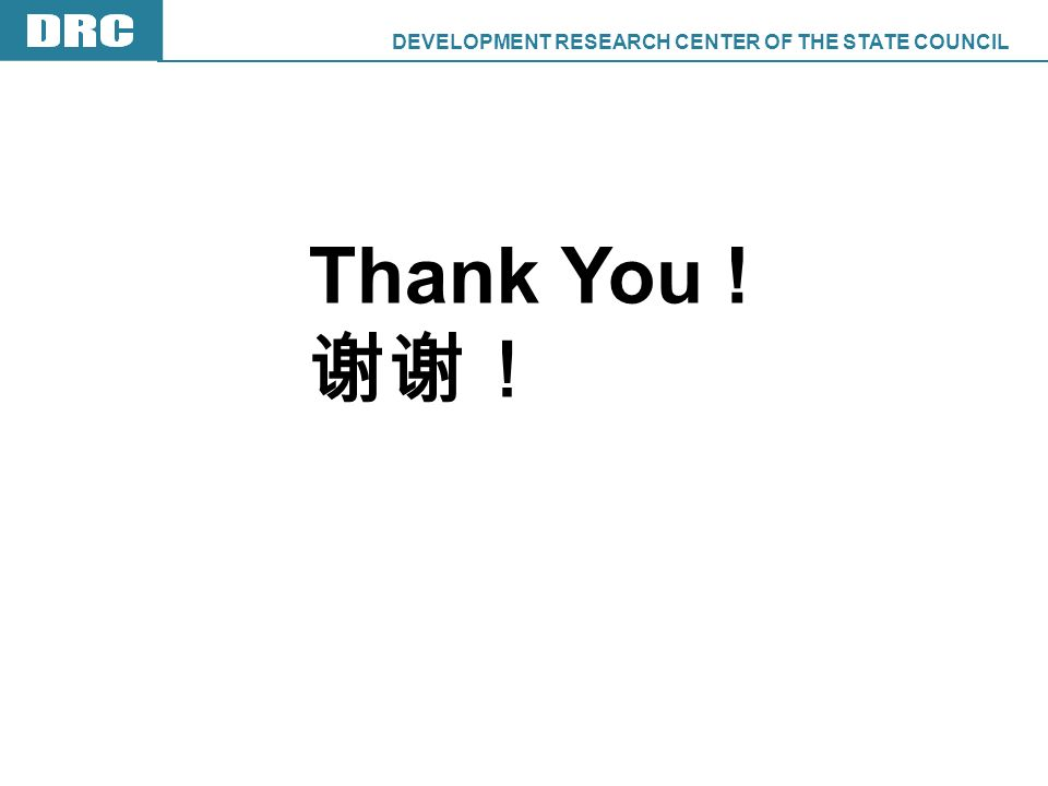 DEVELOPMENT RESEARCH CENTER OF THE STATE COUNCIL DRC Thank You !