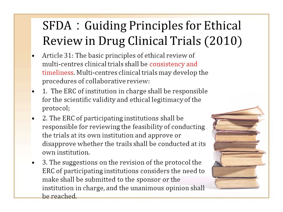 SFDA Guiding Principles for Ethical Review in Drug Clinical Trials (2010) Article 31: The basic principles of ethical review of multi-centres clinical