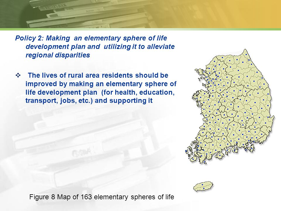 Policy 2: Making an elementary sphere of life development plan and utilizing it to alleviate regional disparities The lives of rural area residents sh