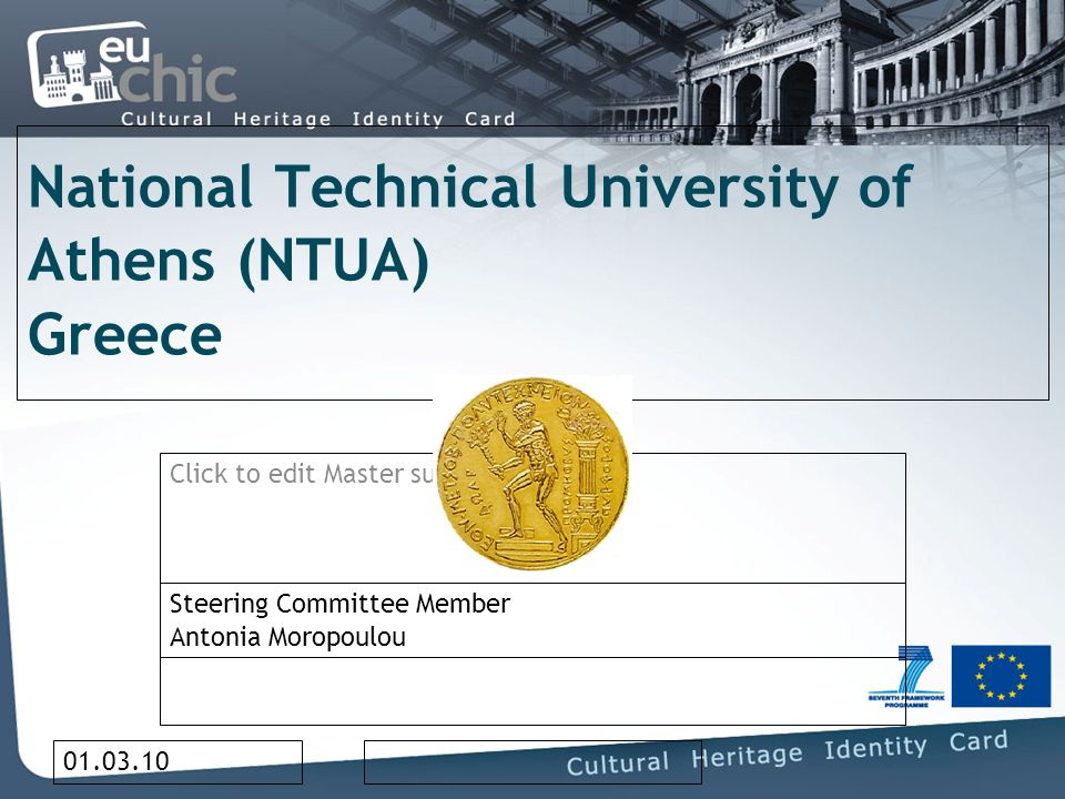 Click to edit Master subtitle style 01.03.10 National Technical University of Athens (NTUA) Greece Steering Committee Member Antonia Moropoulou