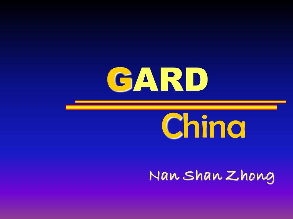 G GARD Nan Shan Zhong C China