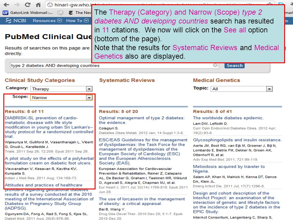 The Therapy (Category) and Narrow (Scope) type 2 diabetes AND developing countries search has resulted in 11 citations. We now will click on the See a