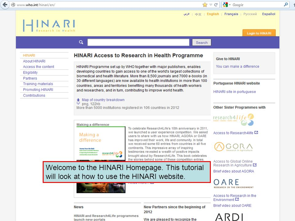 Welcome to the HINARI Homepage. This tutorial will look at how to use the HINARI website.