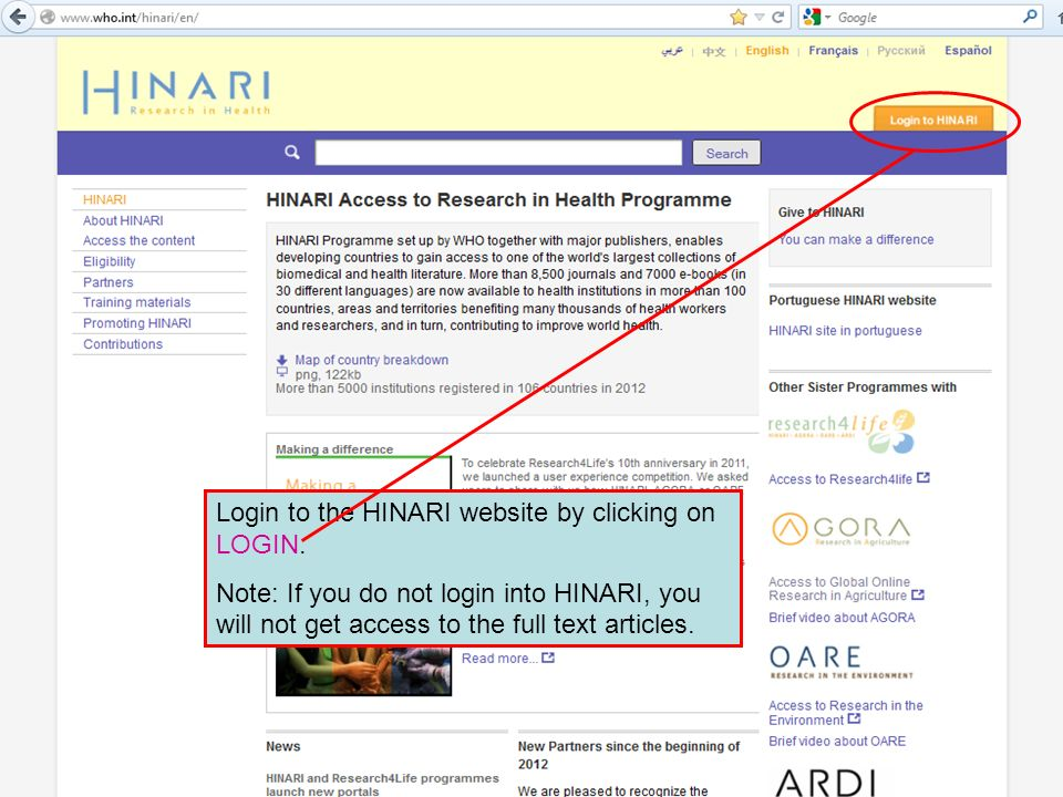 Login to the HINARI website by clicking on LOGIN. Note: If you do not login into HINARI, you will not get access to the full text articles.