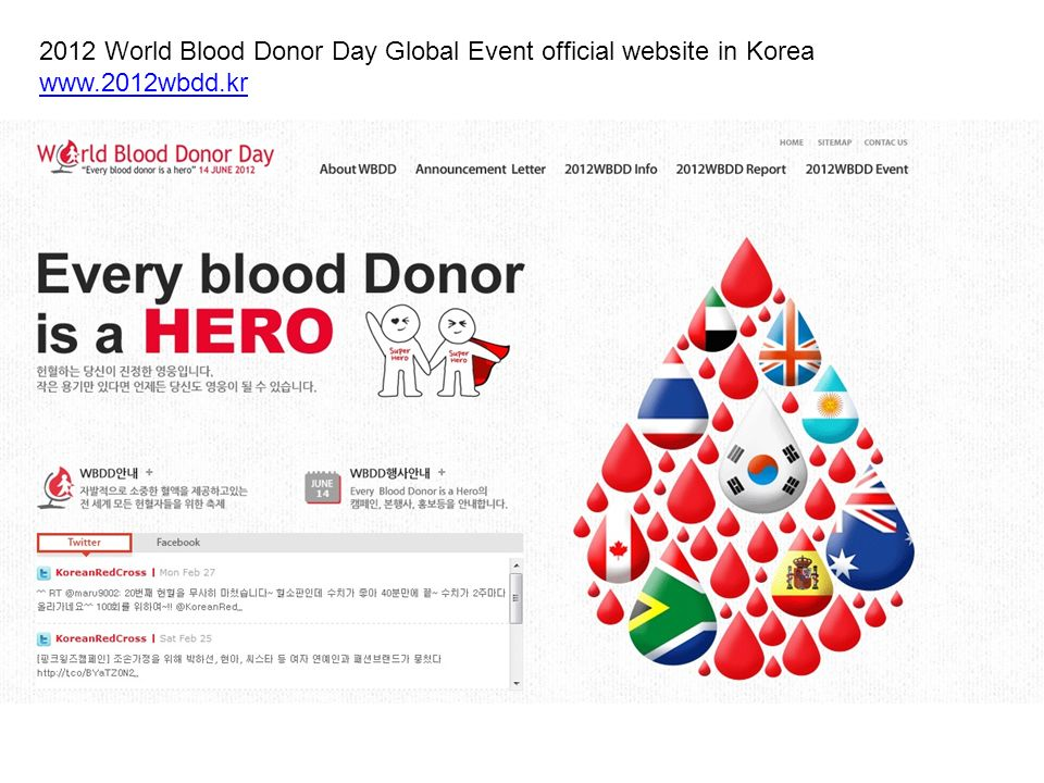 2012 World Blood Donor Day Global Event official website in Korea