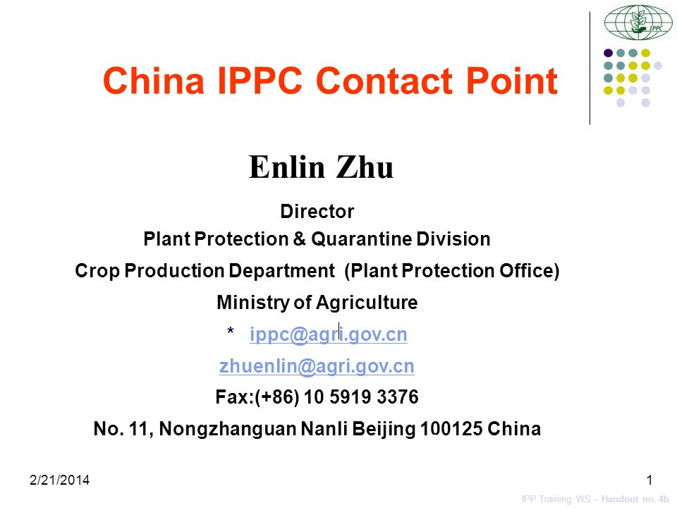 2/21/20142 Description of NPPO (China) Ministry of Agriculture of P.