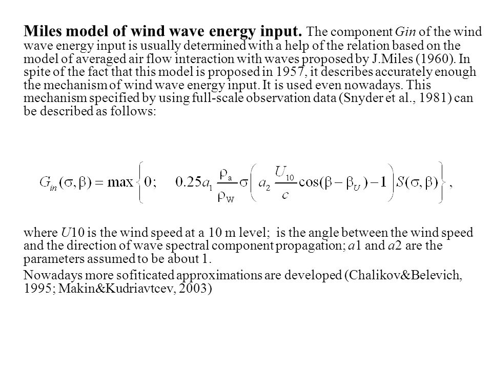 Miles model of wind wave energy input.