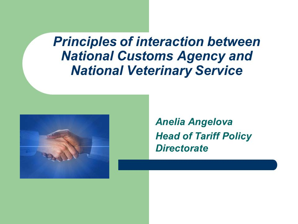 Principles of interaction between National Customs Agency and National Veterinary Service Anelia Angelova Head of Tariff Policy Directorate
