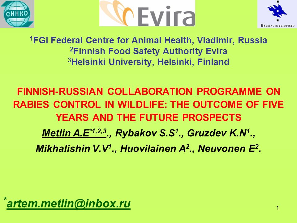 12 Genetic study with field rabies viruses and vaccine strains Brain samples of 35 rabid animals; 14 regions of Russia, including North Western, Western, Southern, Caucasian, Central and Siberian parts of the Russian Federation.