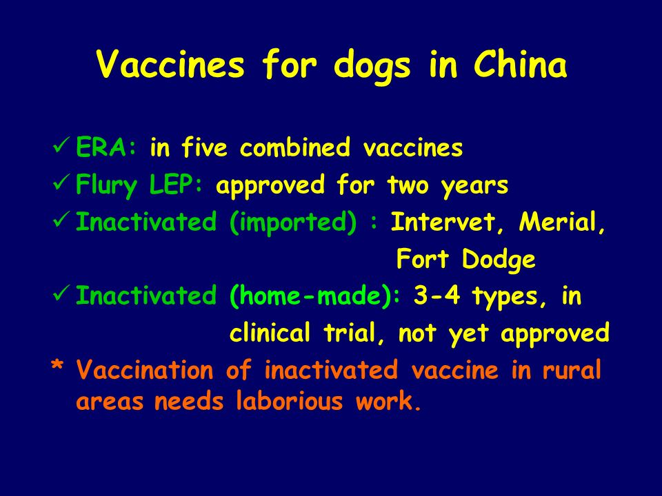 Challenge results of dogs orally vaccinated and the negative controls GroupsNumber of dogs died after different time of vaccination Dogs survived 1 week2 weeks3 weeks4 weeks5 weeks Orally vaccinated 0000010 Negative control063001