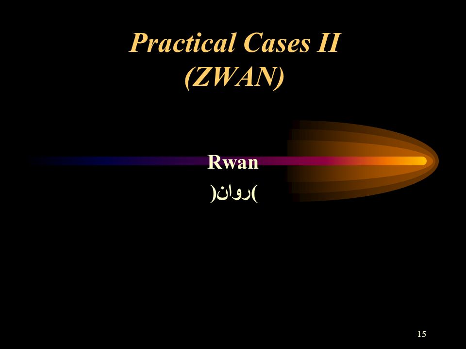 15 Practical Cases II (ZWAN) Rwan ( روان )