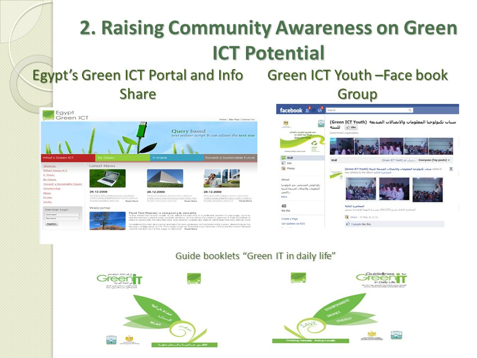 2. Raising Community Awareness on Green ICT Potential Guide booklets Green IT in daily life Green ICT Youth –Face book Group Egypts Green ICT Portal a
