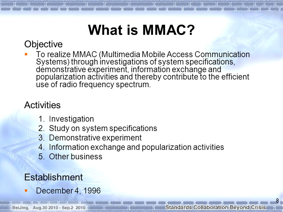What is MMAC.