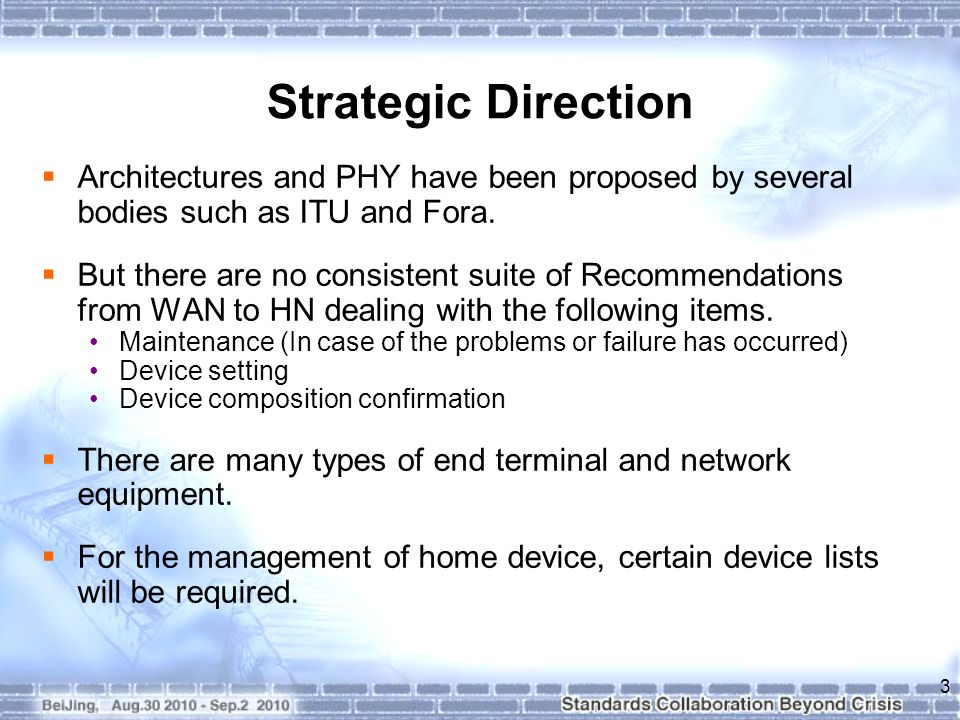 Challenges Confirm interoperability of Control and Operation: Standardized Home-network Topology Identifying Protocol (JJ-300.00) Standardization of device information list in HN Standardization of JT-G9960 (Based on G.hn: G.9960) in Japan suitable for Japanese network environments.