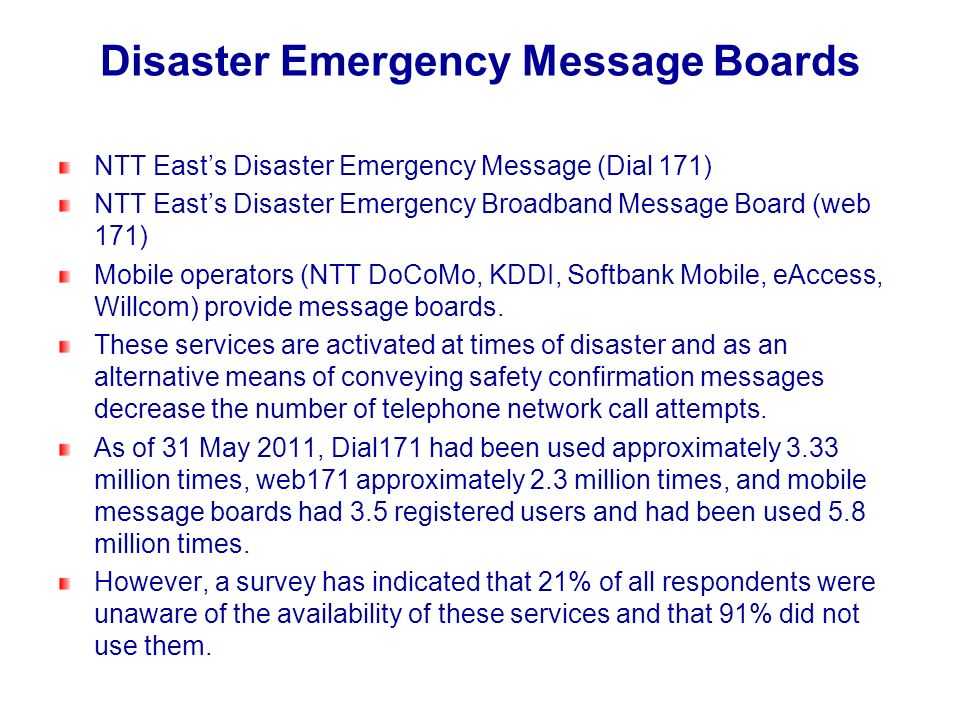 Disaster Emergency Message Boards NTT Easts Disaster Emergency Message (Dial 171) NTT Easts Disaster Emergency Broadband Message Board (web 171) Mobil
