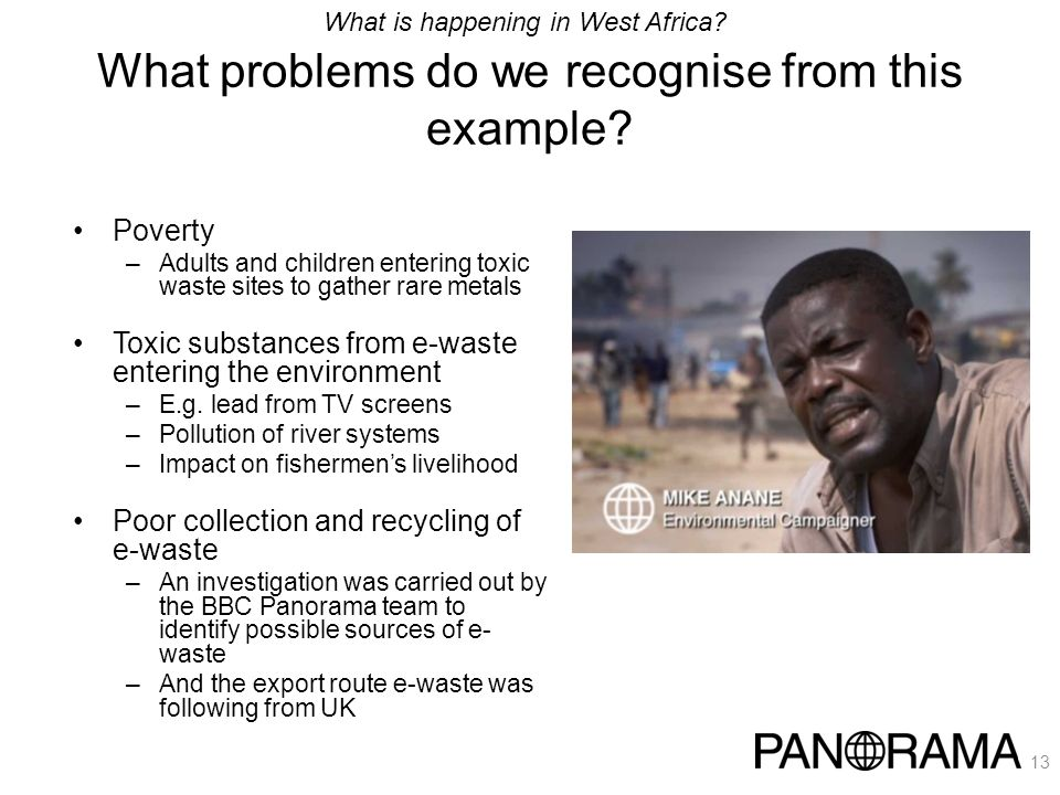 What problems do we recognise from this example.
