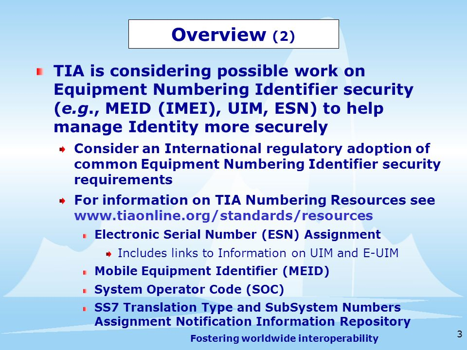 Fostering worldwide interoperability 14 National Science Technology Council The National Science and Technology Council (NSTC) Subcommittee on Biometrics and Identity Management serves as part of the internal deliberative process of the NSTC.