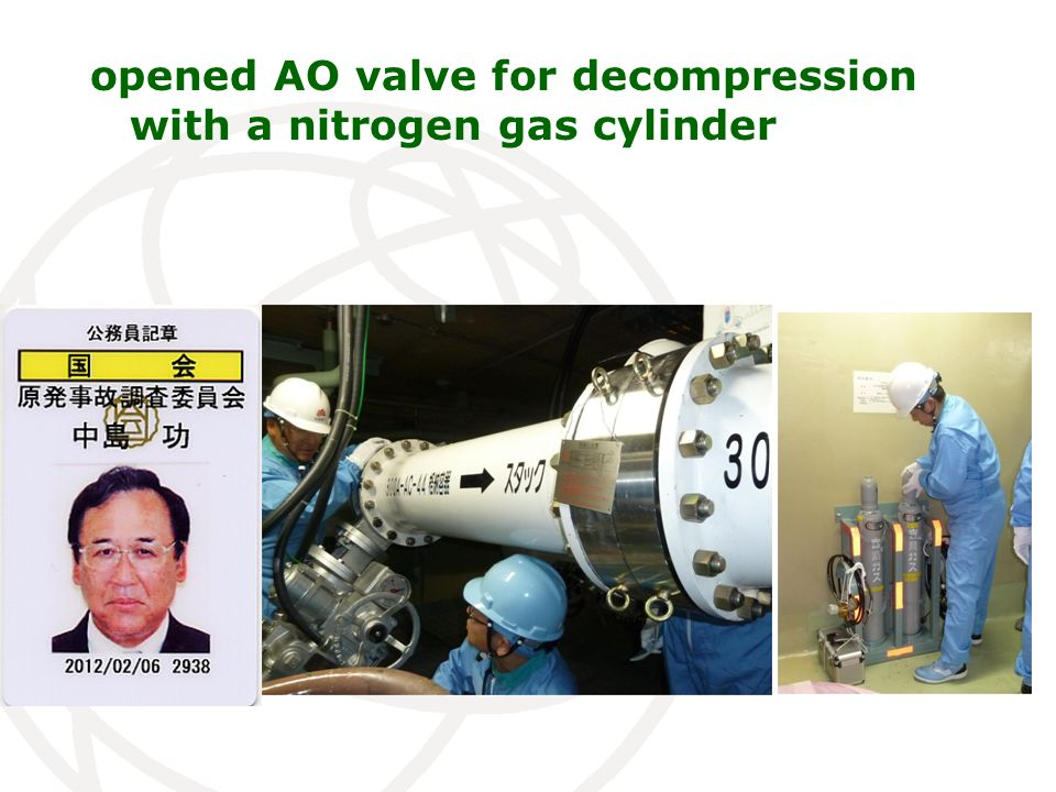 opened AO valve for decompression with a nitrogen gas cylinder