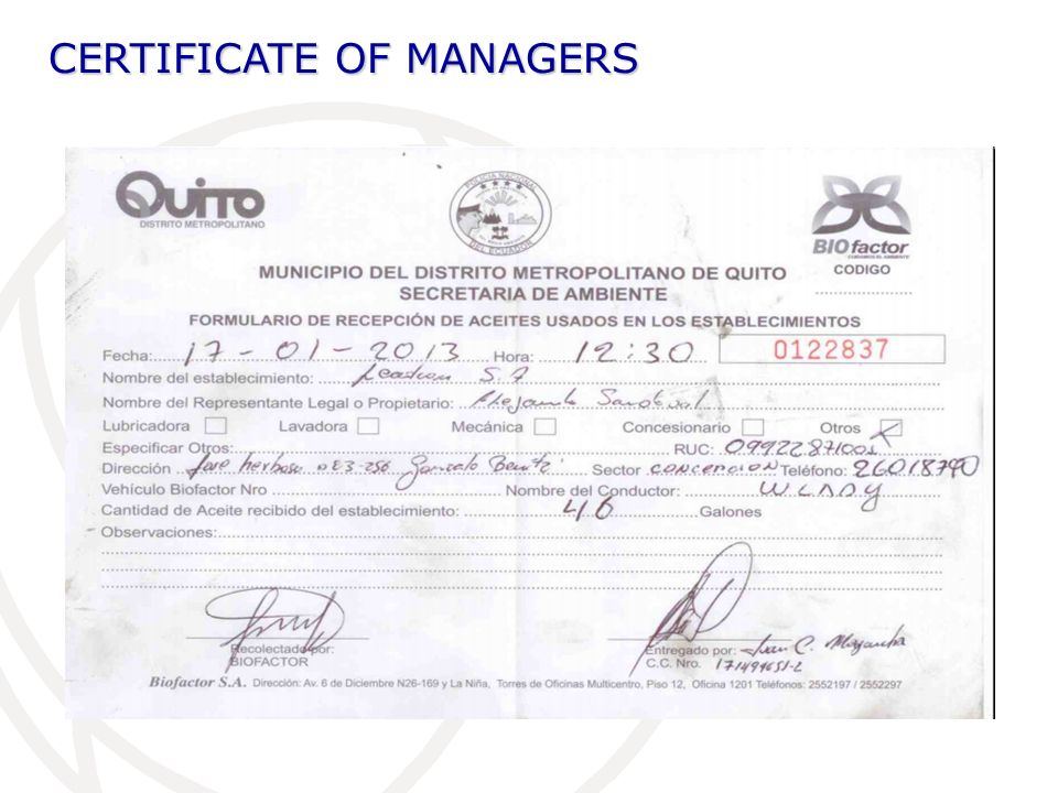 CERTIFICATE OF MANAGERS