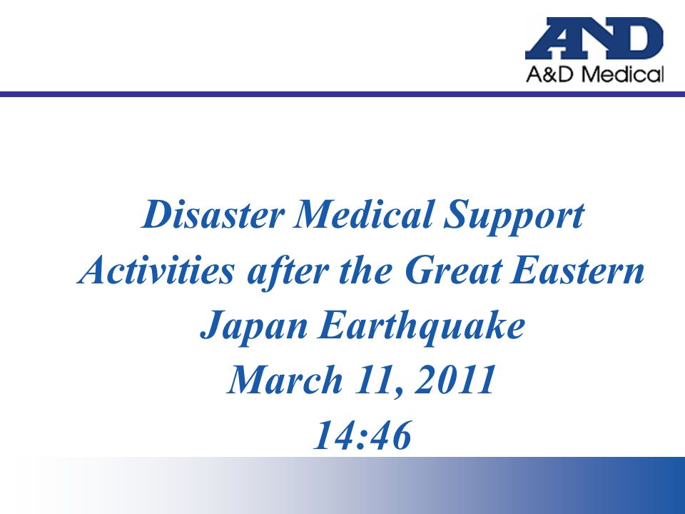 Disaster Medical Support Activities after the Great Eastern Japan Earthquake March 11, 2011 14:46