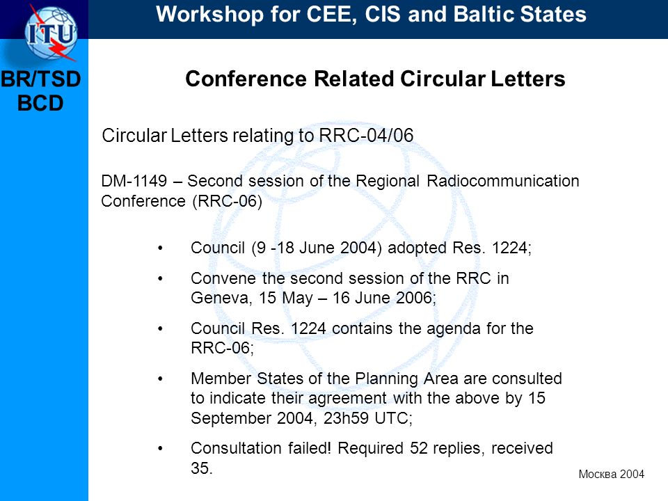 BR/TSD Москва 2004 Workshop for CEE, CIS and Baltic States BCD Conference Related Circular Letters Council (9 -18 June 2004) adopted Res.