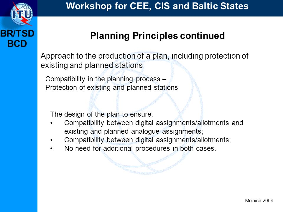 BR/TSD Москва 2004 Workshop for CEE, CIS and Baltic States BCD Planning Principles continued Approach to the production of a plan, including protectio