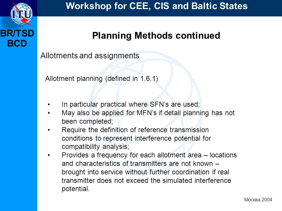 BR/TSD Москва 2004 Workshop for CEE, CIS and Baltic States BCD Planning Methods continued Allotments and assignments In particular practical where SFN