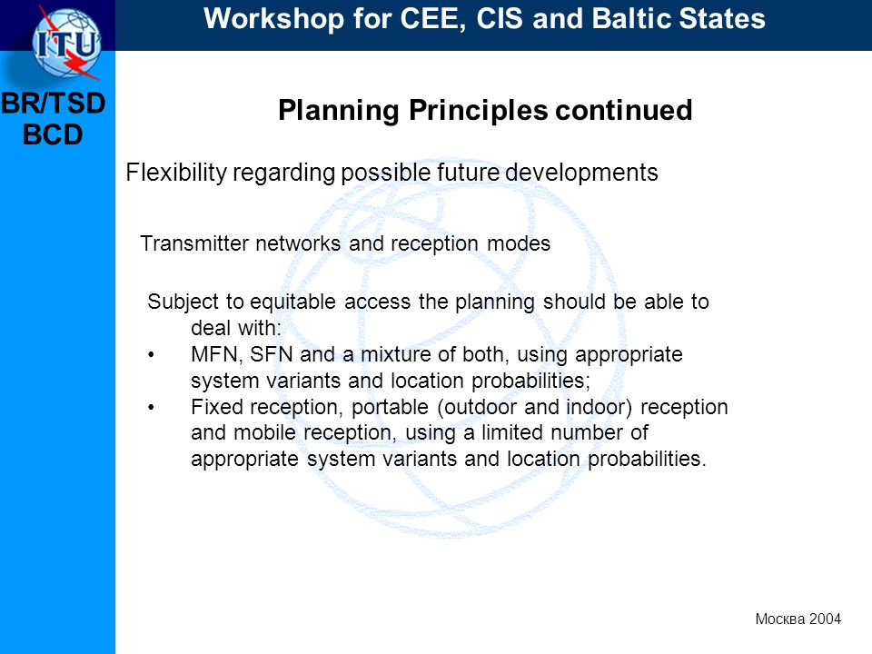BR/TSD Москва 2004 Workshop for CEE, CIS and Baltic States BCD Planning Principles continued Flexibility regarding possible future developments Subjec