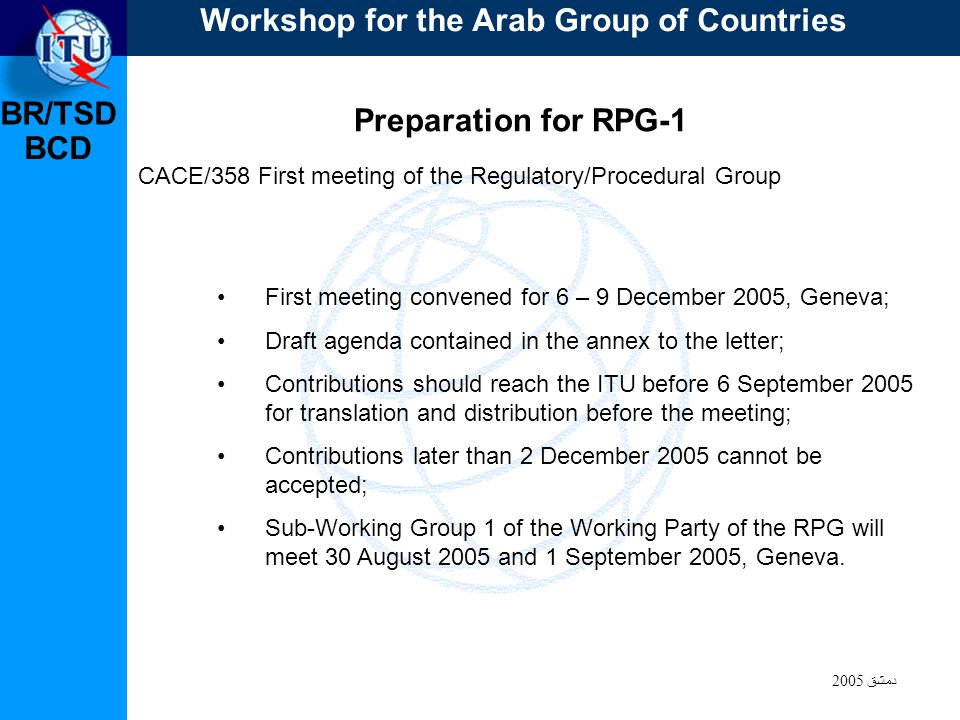 BR/TSD دمشق 2005 BCD Preparation for RPG-1 CACE/358 First meeting of the Regulatory/Procedural Group First meeting convened for 6 – 9 December 2005, G