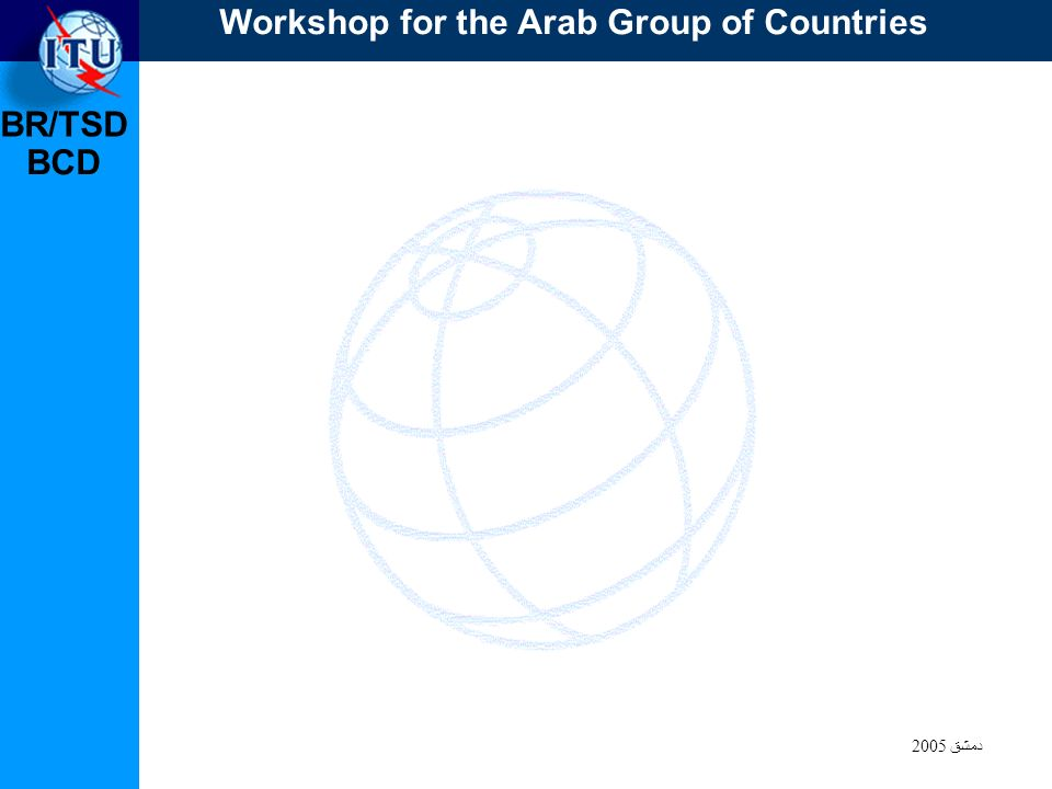 BR/TSD دمشق 2005 BCD Workshop for the Arab Group of Countries