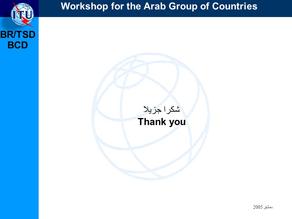 BR/TSD دمشق 2005 BCD شكرا جزيلا Thank you Workshop for the Arab Group of Countries