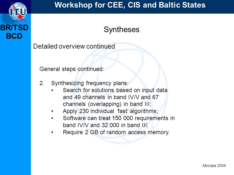 BR/TSD Москва 2004 Workshop for CEE, CIS and Baltic States BCD Syntheses Detailed overview continued General steps continued: 2.Synthesizing frequency