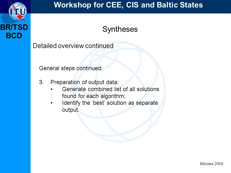 BR/TSD Москва 2004 Workshop for CEE, CIS and Baltic States BCD Syntheses Detailed overview continued General steps continued: 3.Preparation of output