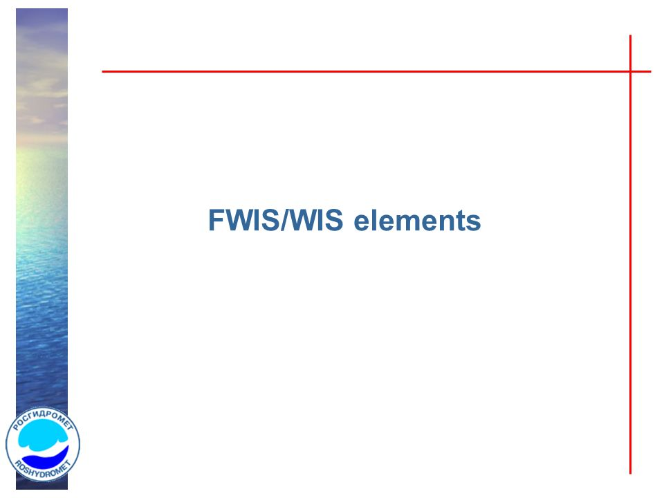 FWIS/WIS elements