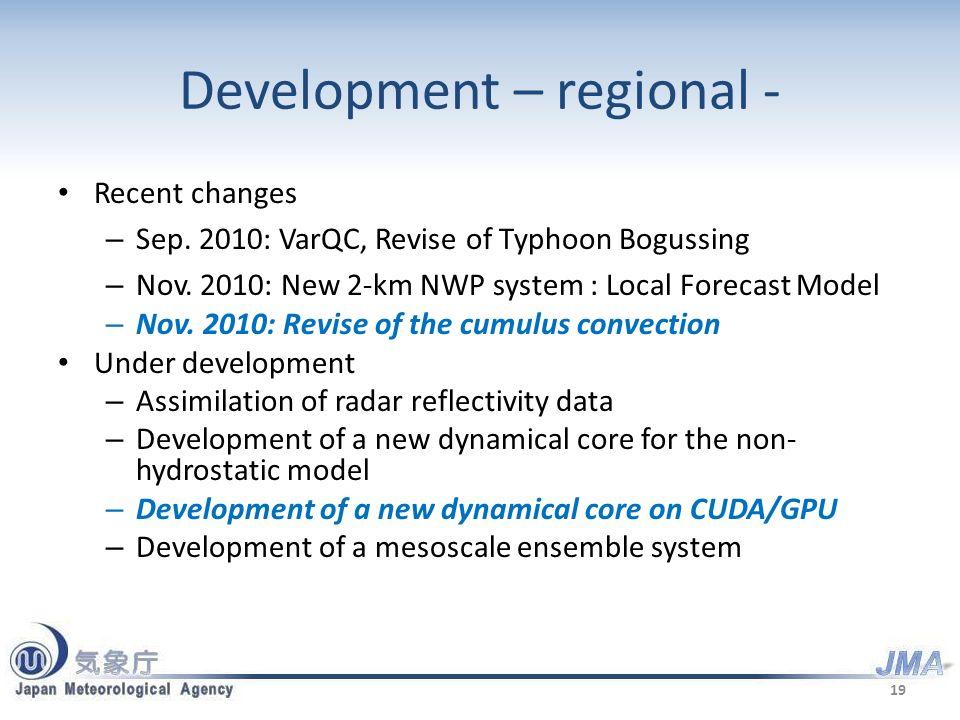 Development – regional - Recent changes – Sep. 2010: VarQC, Revise of Typhoon Bogussing – Nov. 2010: New 2-km NWP system : Local Forecast Model – Nov.