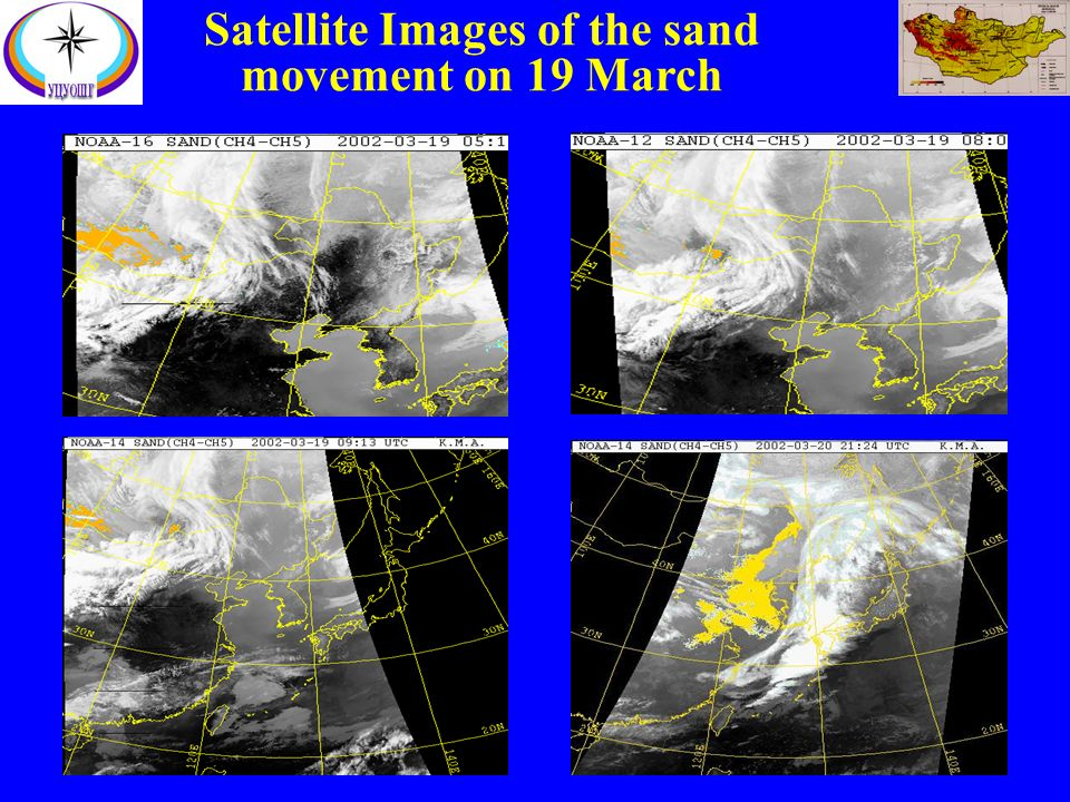 Satellite Images of the sand movement on 19 March