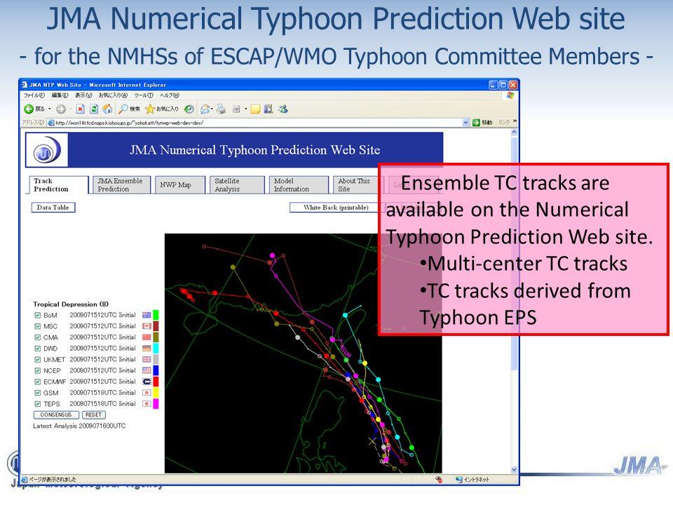 Typhoon Ma-on bringing heavy rainfall 17 Initial time is 12UTC 18 July 2011.