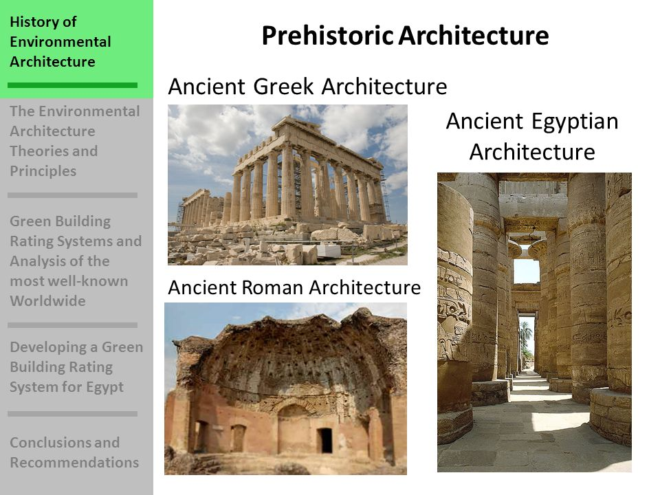 The Environmental Architecture Theories and Principles Green Building Rating Systems and Analysis of the most well-known Worldwide Developing a Green Building Rating System for Egypt Conclusions and Recommendations History of Environmental Architecture Prehistoric Architecture Ancient Greek Architecture Ancient Egyptian Architecture Ancient Roman Architecture