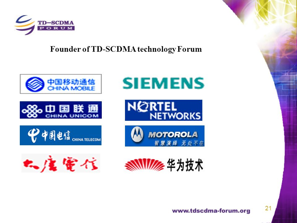 21 Founder of TD-SCDMA technology Forum