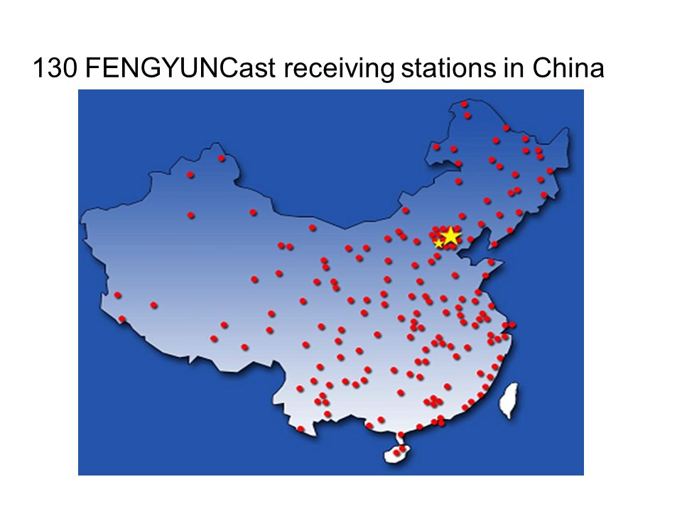 130 FENGYUNCast receiving stations in China